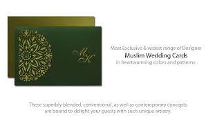 muslim wedding card shayari in hindi invitations on shayri