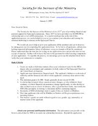 Cover Letter Examples For Students In High School Inside Resume 15