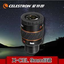 Купите <b>9mm</b> eyepiece онлайн в приложении AliExpress ...