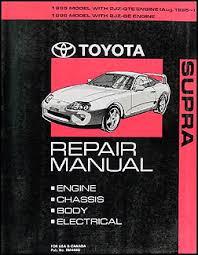 1996 toyota supra turbo repair shop manual supplement original 1995 Toyota Supra Wiring Diagram Manual Original 1995 1996 toyota supra repair manual original Toyota Supra Ignition Wiring Diagram