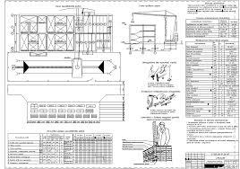 Курсовой проект Технологическая карта на производство каменных  Курсовой проект Технологическая карта на производство каменных работ