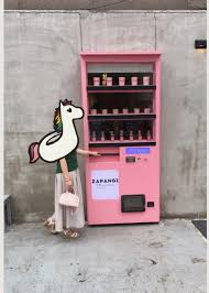 How To Open A Vending Machine Door Interesting Zapangi The Cafe With A Pink Vending Machine Door Seoul South