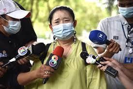 แม่เพนกวินรุดยื่นประกันตัวลูกชาย หลังทราบข่าวจากทนายว่าอาการทรุด สยามรัฐ