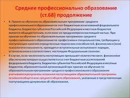 Речь на защиту диплома образец инженер Изображения Москва Речь на защиту диплома образец инженер