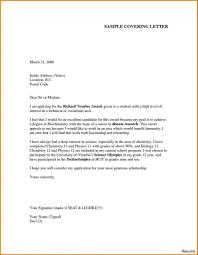 Restaurant Cover Letter Sample Cover Letter For Restaurant Manager Lvcrelegant 24