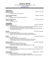 exercise science resume contegri exercise science resume - Exercise Science  Resume