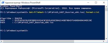 Как узнать хэш контрольную сумму файла в windows powershell   Как узнать хэш контрольную сумму файла в windows powershell 1