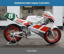 yamaha tz 250 remanufactured parts st