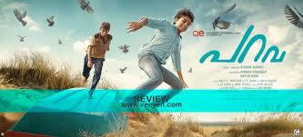 Parava 2017 Malayalam Movie Review Veeyen Veeyen Unplugged