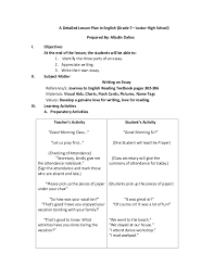 a detailed lesson plan in english a detailed lesson plan in english grade 7 junior high school prepared by