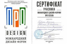 Диплом за оригинальность luguniv edu ua Цель олимпиады возможность профессионального самоутверждения студентов раскрытия их творческих способностей налаживание и укрепление связей