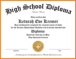 high school diploma templates college transcripts  15 high school diploma templates college transcripts template