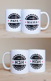 jewish occasion personalized bilingual mug mother s day grandpas jewish occasion
