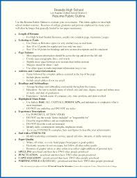 Objective For Resume For Students Objective For Resume For Scholarship Scholarship Resume Samples 48