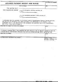 doc payment receipt template com sample receipt for payment simple receipt template for excelms