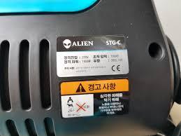 ĐÁNH GIÁ] máy rửa xe alien stgc1-máy rửa xe cao cấp, giá rẻ 2,050,000đ! Xem  đánh giá ...