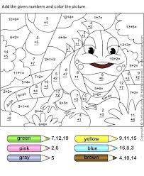 Multiplication Coloring Pages Coloring Pages Math Math Color Sheets