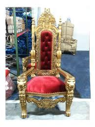 king throne chair al