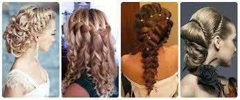 Простая и быстрая прическа для коротких волос.красивые прически пошагово. Pricheska Na Vypusknoj Dlya Dlinnyh Volos