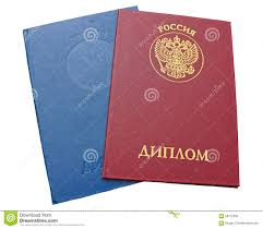 red and blue diplomas of higher education in russia isolated stock  royalty stock photo