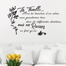 Citation Vie Bonheur Famille Citation Damour