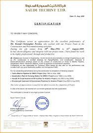 Job Completion Certificate Letter Valid Work Pletion Certificate
