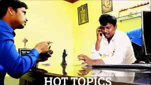 my first interview నా తోలి ఇంటర్వ్యూ telugu my first interview నా తోలి ఇంటర్వ్యూ telugu short film 2017