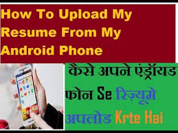 How To Upload My Resume To My Phone