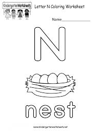 Letter M Worksheets Kindergarten Math Tracing Free Writing ...