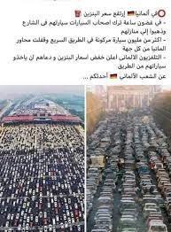 الحرية - الناس تتحرك كلها وتكون يد واحده ضد الزيادات في...