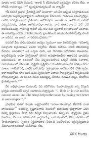 child labour essay in telugu docoments ojazlink essay on child marriage