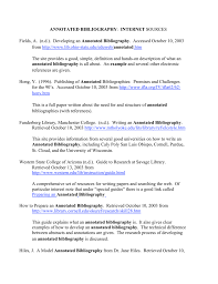 Annotated Bibliography Internet Sources Fields A