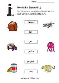 words start with j