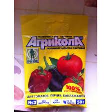 """Отзывы о Растворимое <b>удобрение</b> """"<b>Агрикола</b>"""" для томатов ..."""