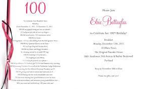th birthday invitation free inspiration elsie batla th birthday party invite e modern ideas 18th birthday
