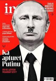 """Німецькі депутати з правопопулістської партії анонсували свою поїздку в окупований Крим, - """"Welt"""" - Цензор.НЕТ 7973"""