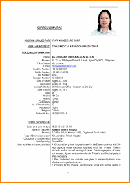 Cute Curriculum Vitae Sample Pdf Philippines Contemporary Resume