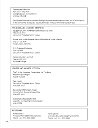 Sample Resume Teachers Teacher Resume Template Free Lovely Resume ...