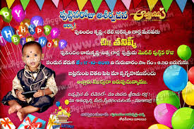 Birthday Invitation Card Template Raj Pinterest Happy Birthday