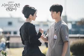 Phim mới của Kim Soo Hyun mở đầu bí ẩn và bạo lực, rating khiêm tốn - Phim  châu Á - Việt Giải Trí