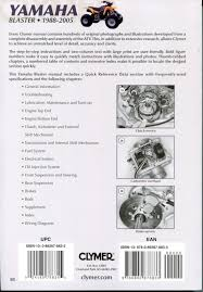 research claynes yamaha blaster yfs200 1988 2005 service repair 4885 4885b 4885p