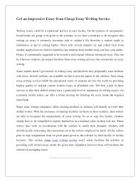 impressive essay from cheap essay writing service