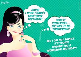 E Birthday Card Creative Birthday Cards Birthday Card Background Material Creative
