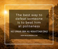 Download Muslimah Islam Quote