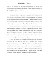 stanford essay