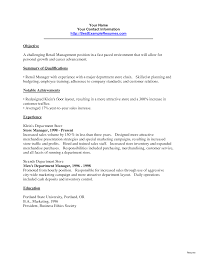 Retail Manager Resume Templates Template For Job Store Su Saneme