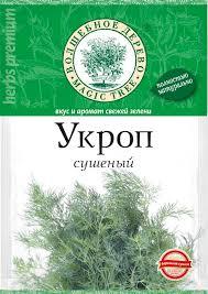 <b>Укроп</b> сушеный 10г, <b>Волшебное дерево</b> — купить в интернет ...