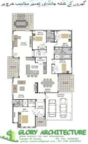 house plan 30 60 house plan awesome plan home west facing house vastu plan 30 x house plan 30 60