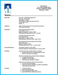 Actor Resume Templates Acting Resume Template Build Your Own Best
