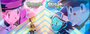 Pokémon XY y XY&Z - Online Sub Español ツ - Home